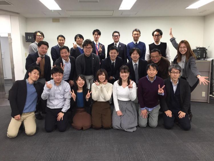 北海道COZY戦略会議202001.jpg