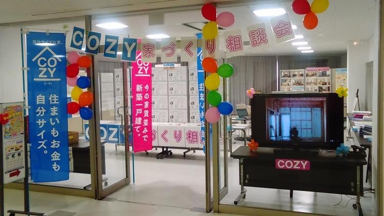 Wow_小松壮幹_1496983353260.jpg