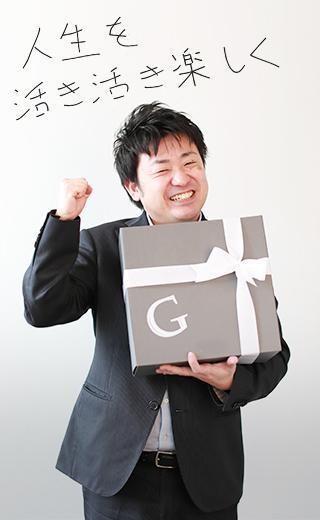 staff_kitano_on.jpg