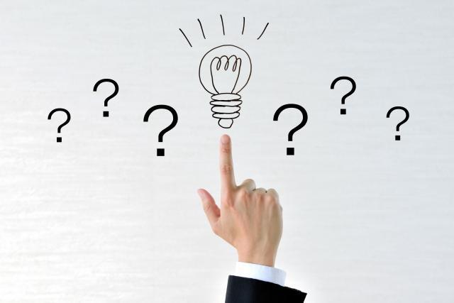 questionmark-inspiration-businessman.jpg