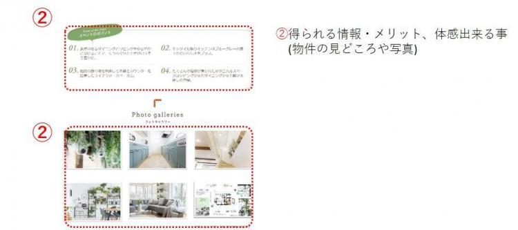 LP画像2.jpg