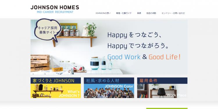 johnsonhomes-recruit.png