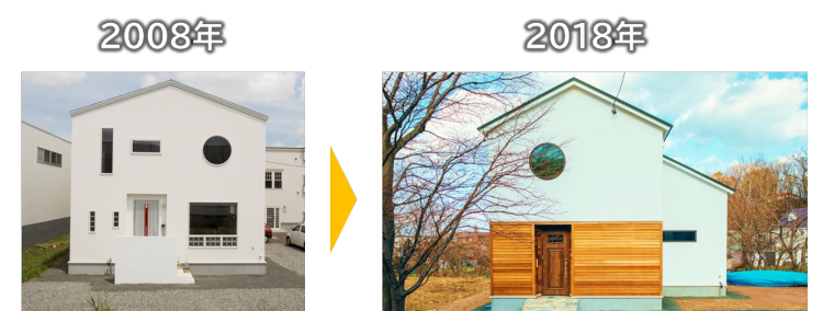 外観デザインの変遷.png