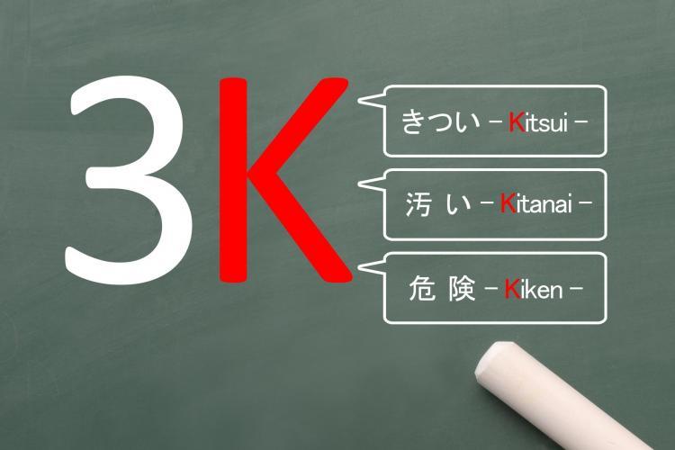 3K素材.jpg
