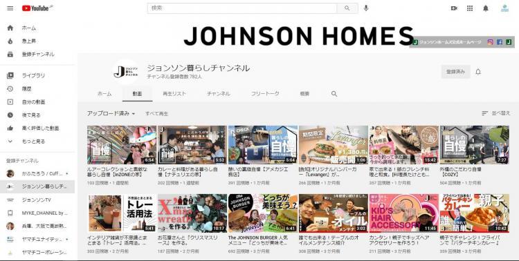 ジョンソン暮らしチャンネル.JPG