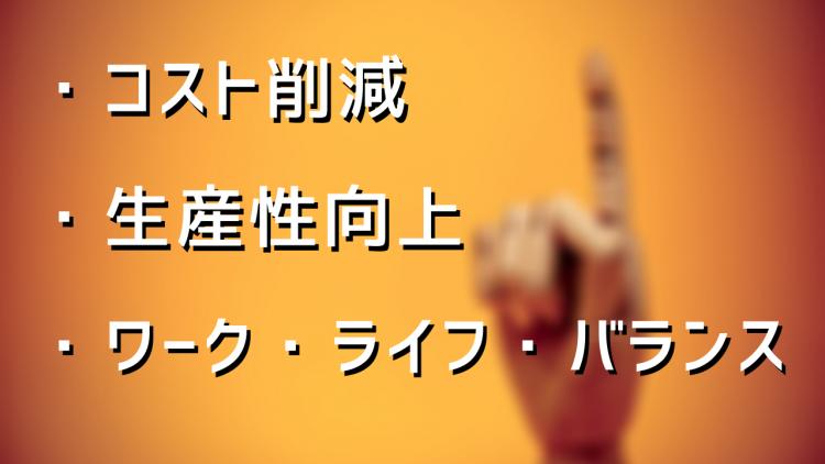 コラム用画像 (5).png